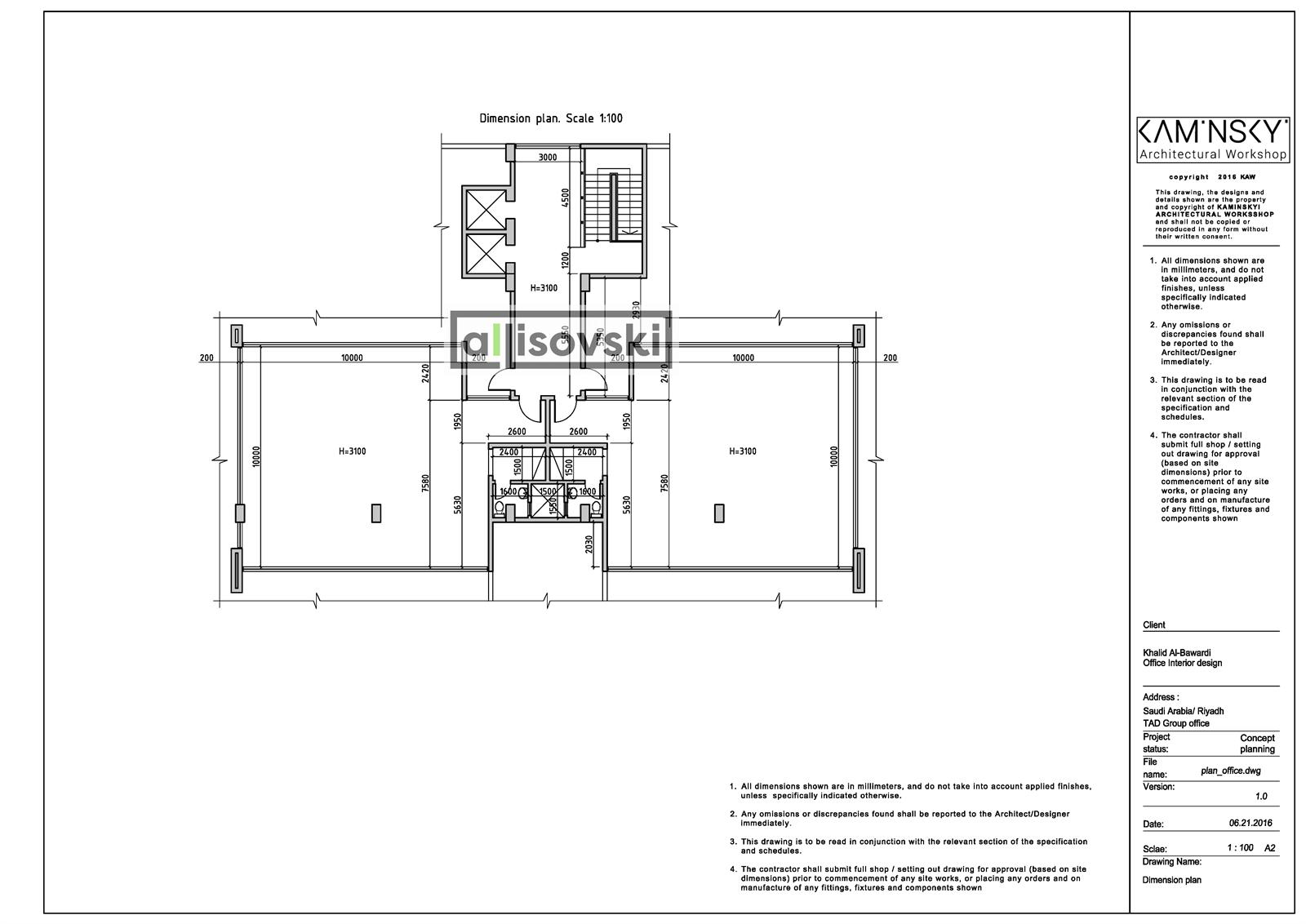 Обмерочный план и обмер офиса