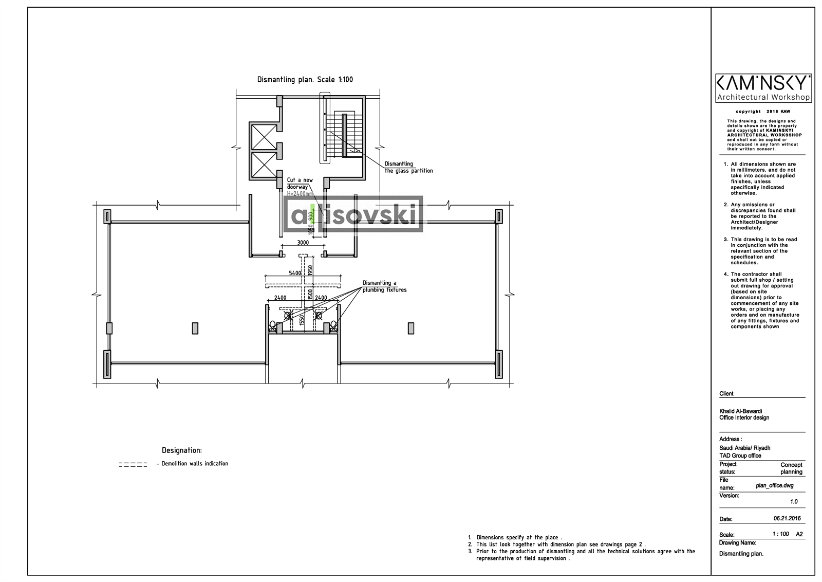Демонтажный план офиса пример чертеж демонтаж