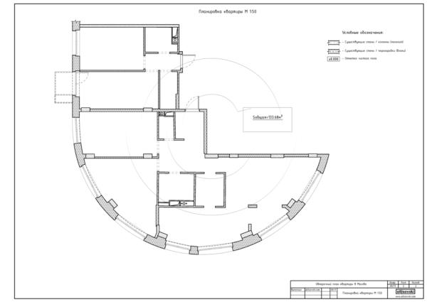 Исходная планировка квартиры