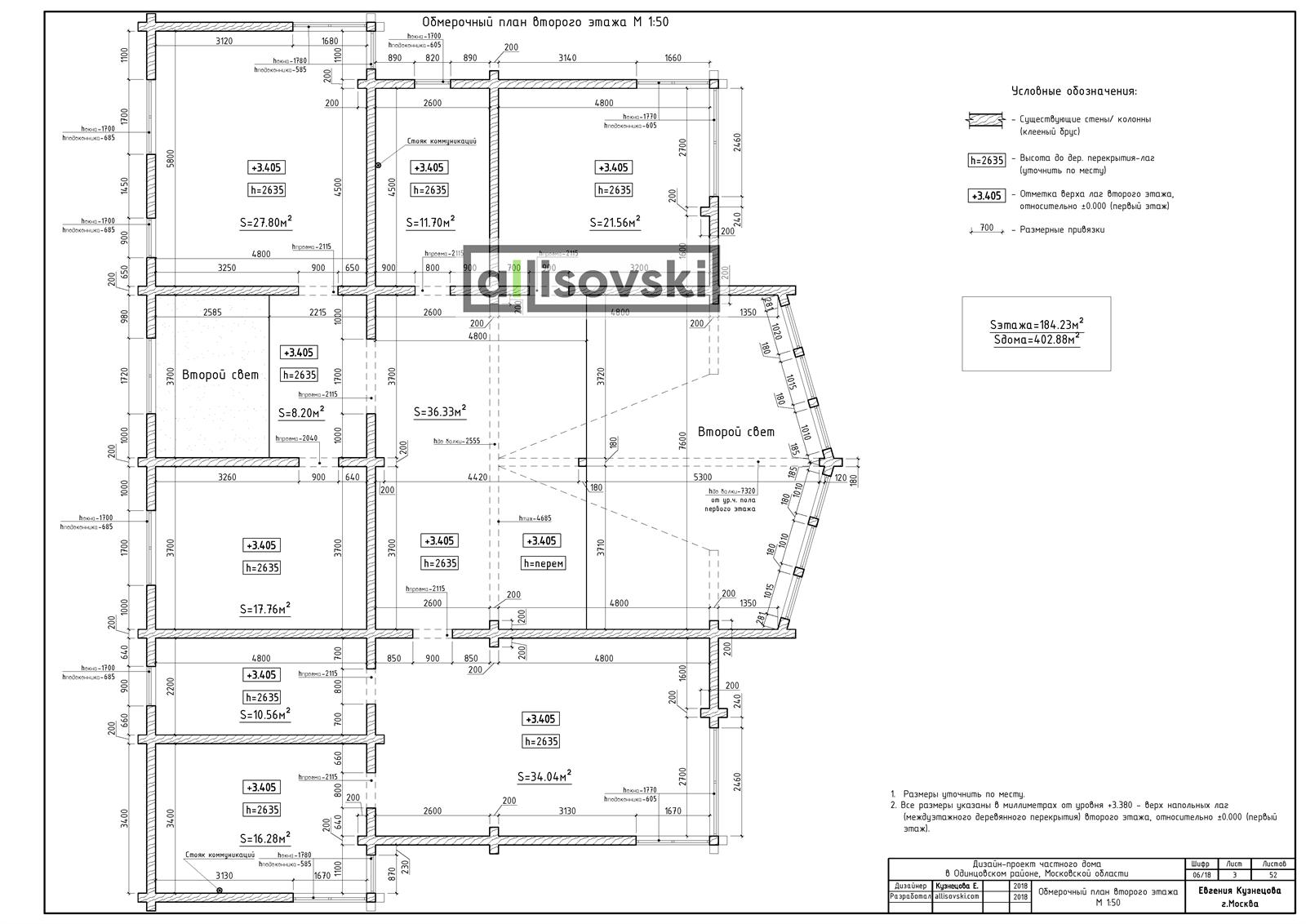 Обмерочный план дома второй этаж